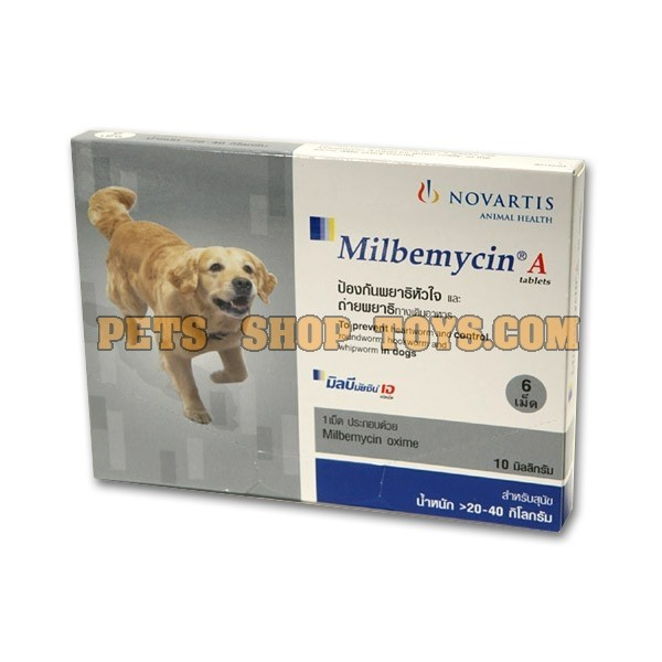 Viagra And Heartworm In Dogs
